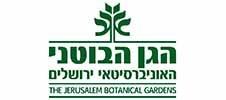 לוגו הגן הבוטני